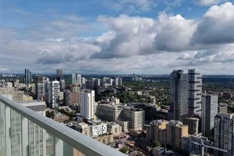 Condo for sale at 197 Yonge St Unit 4404 Toronto Ontario - MLS: C4775679