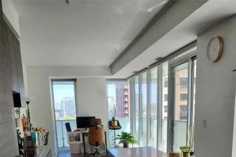 Apartment for rent at 200 Bloor St Unit 1206 Toronto Ontario - MLS: C4770027