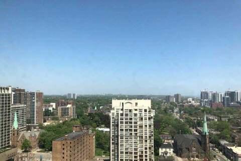 Apartment for rent at 89 Mcgill St Unit 2006 Toronto Ontario - MLS: C4771322