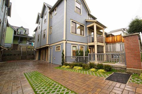 Townhouse for sale at 1023 Third Ave Unit 1 New Westminster British Columbia - MLS: R2522189