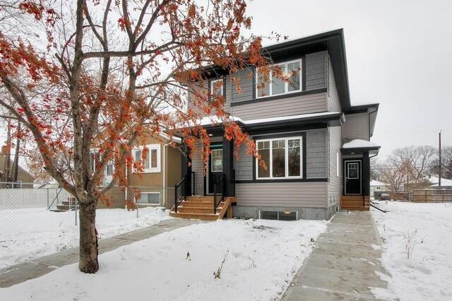 Townhouse for sale at 12345 90 St NW Unit 1 Edmonton Alberta - MLS: E4221798