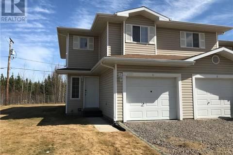 Townhouse for sale at 1327 Studer St Unit 1 La Ronge Saskatchewan - MLS: SK764288