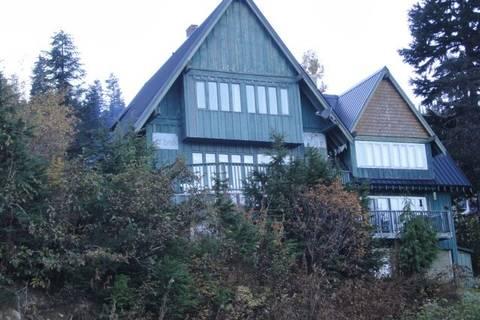 Townhouse for sale at 20944 Snowflake Cres Unit 1 Agassiz British Columbia - MLS: R2363153