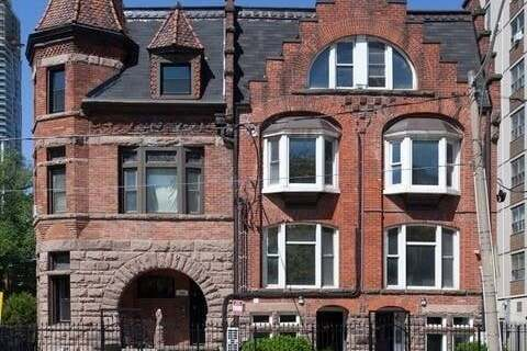 Townhouse for rent at 260 Sherbourne St Unit 1 Toronto Ontario - MLS: C4959199