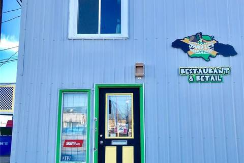 Commercial property for sale at 312 B Ave S Unit 1 Saskatoon Saskatchewan - MLS: SK794060