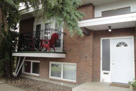 Townhouse for sale at 3515 20 Ave S Unit 1 Lethbridge Alberta - MLS: LD0180272