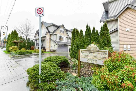 Townhouse for sale at 46568 First Ave Unit 1 Chilliwack British Columbia - MLS: R2525350