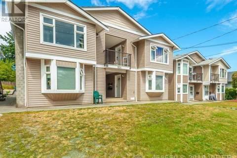 1 - 524 Rosehill Street, Nanaimo | Image 2