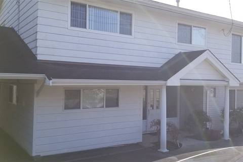 House for sale at 5880 No. 1 Rd Unit 1 Richmond British Columbia - MLS: R2437924