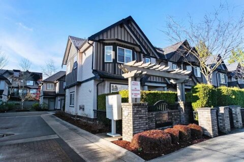 Townhouse for sale at 6511 No 1 Rd Unit 1 Richmond British Columbia - MLS: R2525199