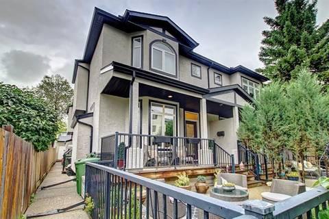 1 - 732 56 Avenue Southwest, Calgary | Image 1