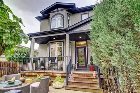 1 - 732 56 Avenue Southwest, Calgary | Image 2