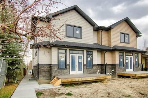 1 - 7812 Elbow Drive Southwest, Calgary | Image 1