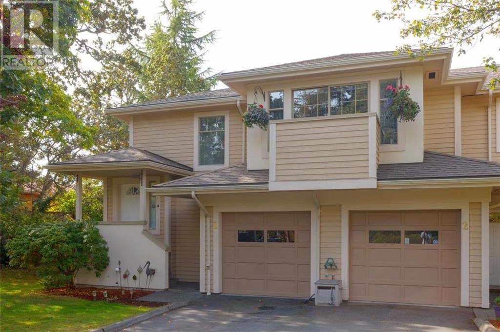 Buliding: 850 Parklands Drive, Victoria, BC