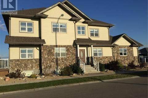 House for sale at 1 Aspen Pl Humboldt Saskatchewan - MLS: SK762952