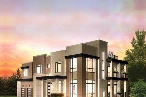 House for sale at 1 Cryderman Ln Clarington Ontario - MLS: E4767977
