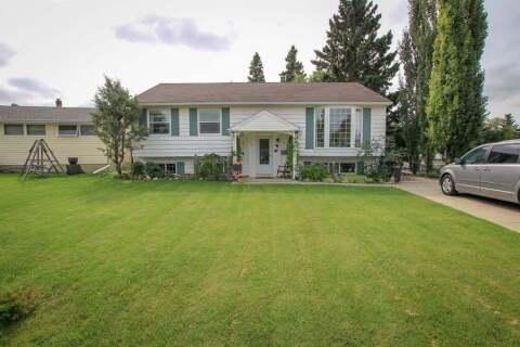 House for sale at 1 Shamrock Cs Red Deer Alberta - MLS: A1033802