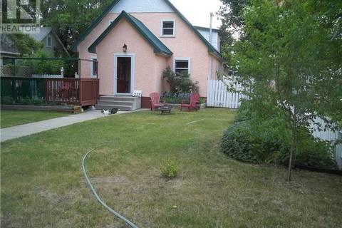 House for sale at  1 St E Brooks Alberta - MLS: sc0168918