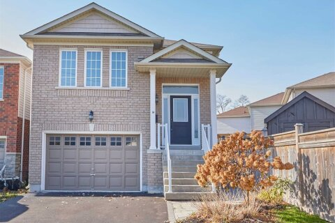 House for sale at 1 Waverly Rd Clarington Ontario - MLS: E4985216