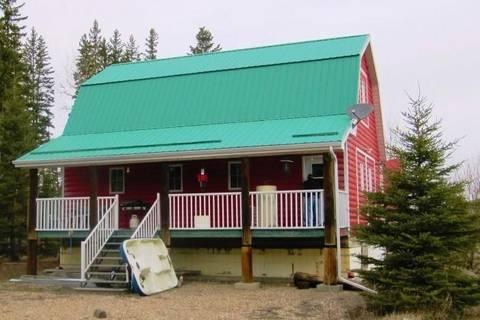 House for sale at 1 Zulynik Pl Turtle Lake Saskatchewan - MLS: SK779914