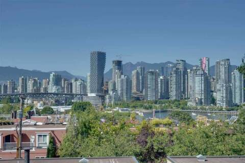 Townhouse for sale at 1214 7th Ave W Unit 10 Vancouver British Columbia - MLS: R2481604