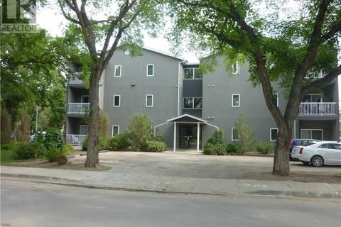 10 - 2935 Victoria Avenue, Regina   Image 2