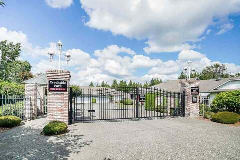 Townhouse for sale at 2988 Horn St Unit 10 Abbotsford British Columbia - MLS: R2482262