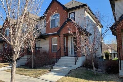 Townhouse for sale at 5281 Terwillegar Blvd Nw Unit 10 Edmonton Alberta - MLS: E4155807