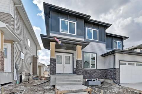 House for sale at 10 Hickory Rd Fort Saskatchewan Alberta - MLS: E4153051