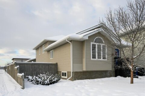 House for sale at 100 Crown Creek Ln Fort Mcmurray Alberta - MLS: A1057557