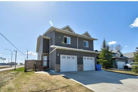 Townhouse for sale at 10003 112 Ave Fort St. John British Columbia - MLS: R2367285