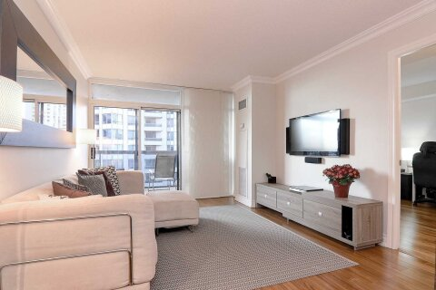 Condo for sale at 880 Grandview Wy Unit 1001 Toronto Ontario - MLS: C4971428