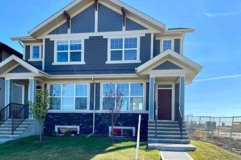 Townhouse for sale at 1007 Mahogany Blvd SE Calgary Alberta - MLS: A1014357