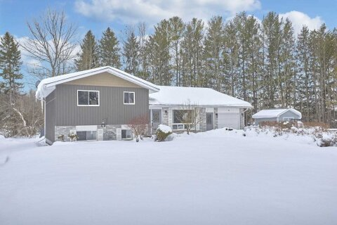 House for sale at 1009 Flos Rd 4  Springwater Ontario - MLS: S5054811