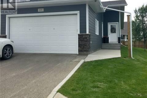 House for sale at 1851 Pederson Dr Unit 101 Prince Albert Saskatchewan - MLS: SK778400