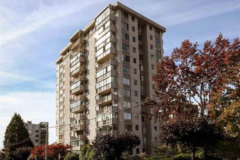 101 - 555 13th Street, West Vancouver | Image 1