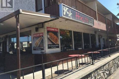 Commercial property for sale at 786 Westminster Ave W Unit 101 Penticton British Columbia - MLS: 178123