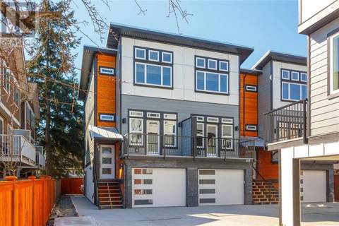 Townhouse for sale at 817 Arncote Ave Unit 101 Victoria British Columbia - MLS: 412907