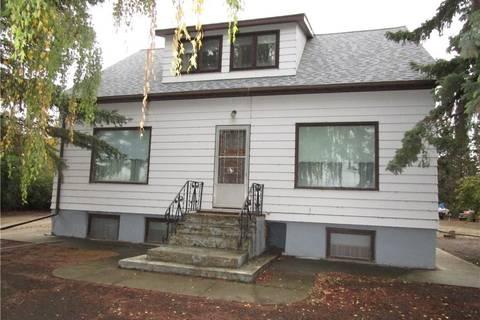 Home for sale at 101 Service Rd S Wynyard Saskatchewan - MLS: SK786714