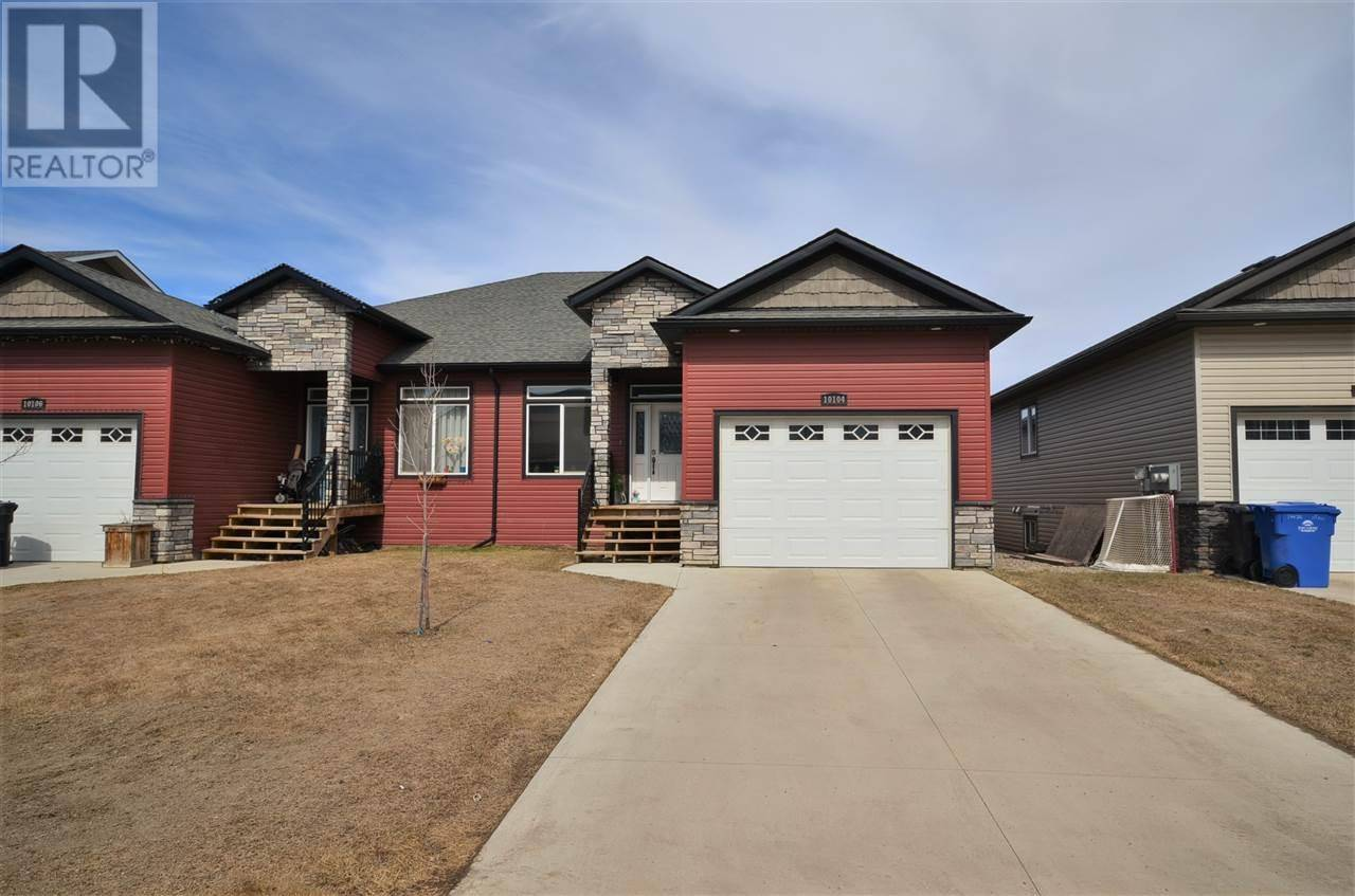 Townhouse for sale at 10104 117 Ave Fort St. John British Columbia - MLS: R2433621