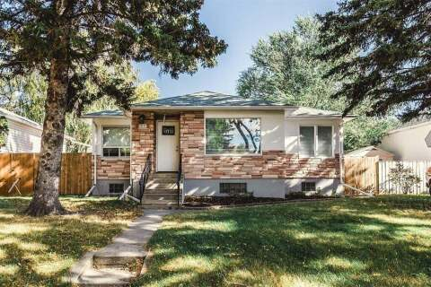 House for sale at 1011 12b St S Lethbridge Alberta - MLS: A1037712