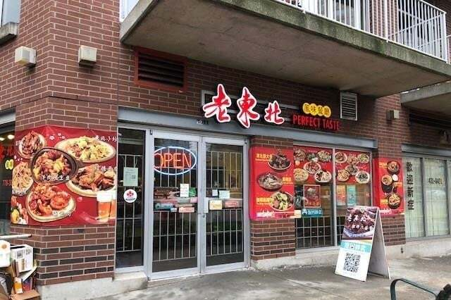 Commercial property for sale at 4500 Kingsway  Unit 1011 Burnaby British Columbia - MLS: C8032239