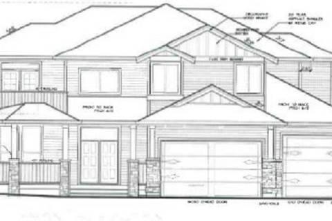 House for sale at 10112 247b St Maple Ridge British Columbia - MLS: R2443915