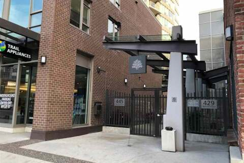 Condo for sale at 445 2nd Ave W Unit 1012 Vancouver British Columbia - MLS: R2509035