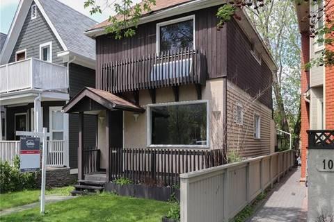 House for sale at 1012 Memorial Dr Northwest Calgary Alberta - MLS: C4247853