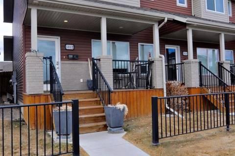 Townhouse for sale at 1012 Willowgrove Cres Saskatoon Saskatchewan - MLS: SK764570