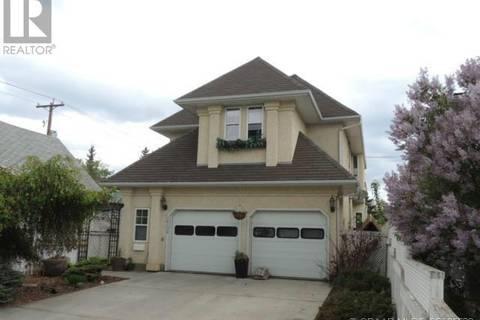 House for sale at 10130 106 Ave Grande Prairie Alberta - MLS: GP205520
