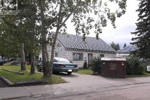 10131 112 Avenue, Grande Prairie   Image 1