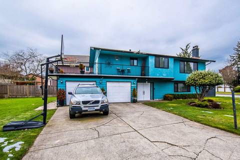 House for sale at 10131 Swinton Cres Richmond British Columbia - MLS: R2344028