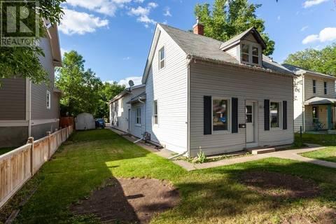 House for sale at 1014 Braemar St Se Medicine Hat Alberta - MLS: mh0161257